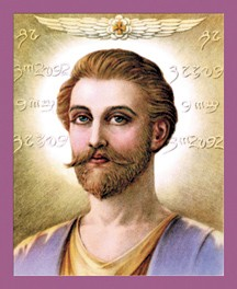 Ascended Master Saint Germain